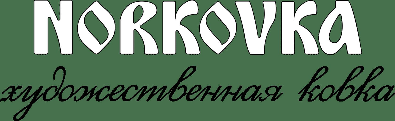 Кованые мосты Кованый мост из прутка Арт. МО-015 Norkovka